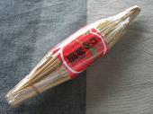 わら納豆(大粒)