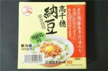高千穂納豆