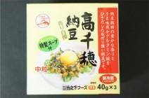 高千穂納豆(3個パック)